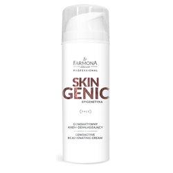 Genoactive rejuvenating cream